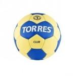Мяч гандбольный TORRES Club №3