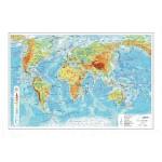 Плакат Физическая карта мира.  Размеры: 1500х1000мм