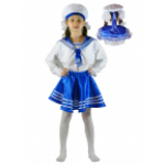 Карнавальный костюм Морячка