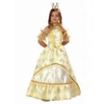 Костюм Золушка-Принцесса