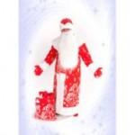 Карнавальный костюм Дед Мороз пушистый узор..