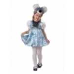 Карнавальный костюм Мышка Варварка