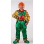 Карнавальный костюм Клоун Кеша желтый.