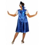 Карнавальный костюм Царевна (синий).