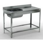 Ванны моечные цельнотянутые с рабочей поверхностью (емкость нерж.сталь AISI Полностью нержав