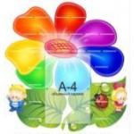 Подставка для поделок Семицветик С карманом А4 (25 полок)
