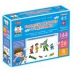 Комплект карточек с заданиями для групповых занятий с детьми от 4 до 5 лет. Знакомимся со свойствами..