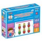 Комплект карточек с заданиями для групповых занятий с детьми от 4 до 5 лет. Учимся думать и рассужда..