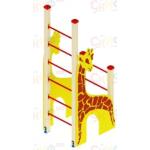 СК 1021 Спортивная серия Жираф