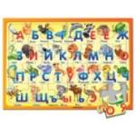 Пазл в рамке 03873 А3 Алфавит Животные 24эл. (Русский стиль)