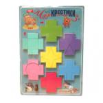 Чудо-головоломки Чудо-Крестики 3 + (блистер)