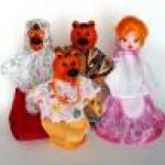 Кукольный  театр  Три медведя ..