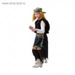 Карнавальный костюм «Баба-яга»..