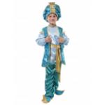 Детский карнавальный костюм Султан..