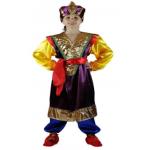 Карнавальный костюм Султан..