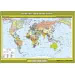Карта учебная. Политическая карта мира, ..