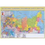 Карта учебная. Политико-административная карта России..