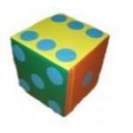 Кубик - зарик..