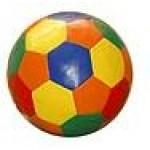 Мяч сенсорный Д 25 см.