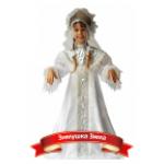 Карнавальный костюм Зимушка Зима