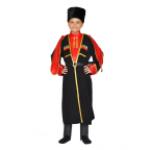 Карнавальный костюм Казак в черкеске