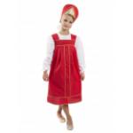 Карнавальный костюм Василиса (эконом)