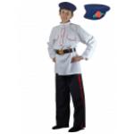 Карнавальный костюм Казак донской