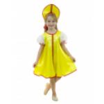 Карнавальный костюм Царевна красная, синяя, желтая