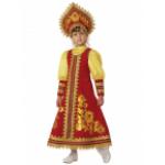 Карнавальный костюм Сударушка