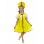 Карнавальный костюм Царевна желтая