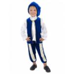 Карнавальный костюм Принц Люкс
