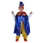Карнавальный костюм Звездочет-волшебник
