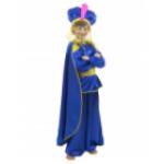 Карнавальный костюм Восточный