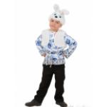 Карнавальный костюм Зайка Ванятка