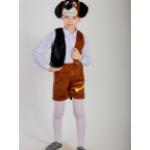 Карнавальный костюм Песик с вышивкой
