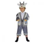 Карнавальный костюм Козочка. Козлик