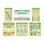 Комплект стендов для оформления начальной школы.
