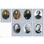 Комплект портретов русских писателей