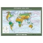 Карта учебная. Почвенная карта мира.