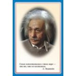 Стенд портрет Эйнштейн. Материал ПВХ.